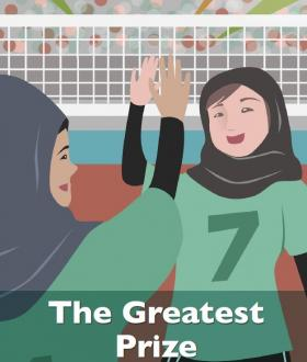 The Greatest Prize (Child Marriage book series)