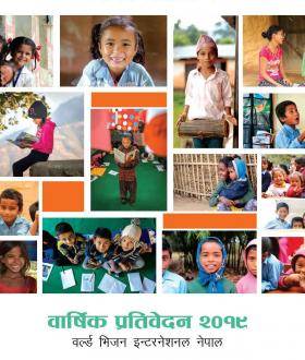 WVIN Annual Report 2019 Nepali version