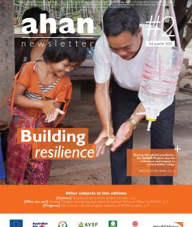 AHAN Newsletter #2