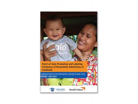 Point-of-Sale Promotion and Labeling Violations of Breastmilk Substitutes in Cambodia