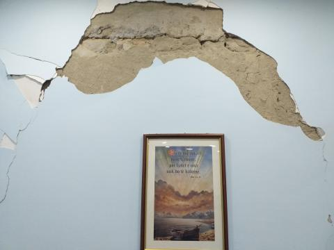 Photo after the earthquake