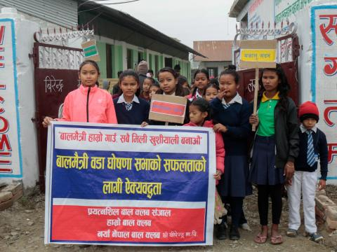 Children organise a rally in support of the declaration