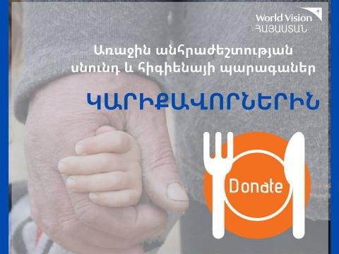 food for needy families