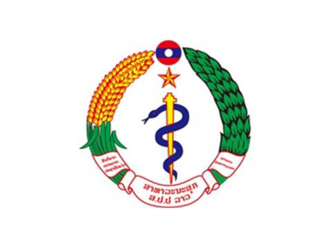 Lao Ministry of Health