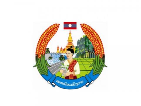 Lao Ministry of Agriculture