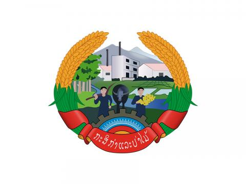 Lao Ministry of Agriculture and Forestry