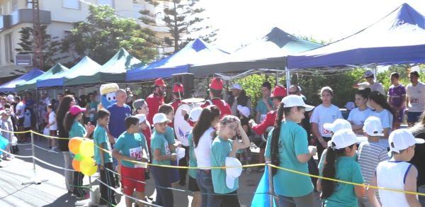 Marjeyoun Marathon