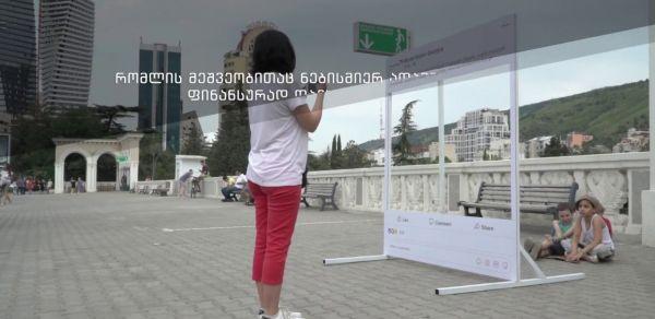 www.bavshvebistvis.org.ge