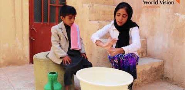 World Vision Afghanistan - Global Handwashing Day 2017