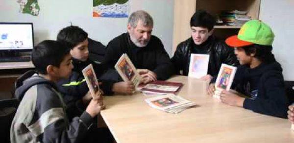 Spiritual Development Of Street Children
